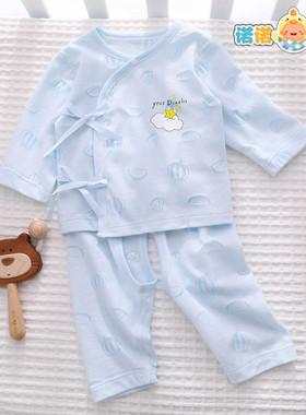 母婴店婴儿衣服分体套装春夏季薄款内衣睡衣新生儿0一3宝宝和尚服