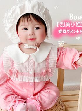 二个月80码母婴店婴儿衣服秋冬服连体衣女宝周岁秋装抓周服女宝宝