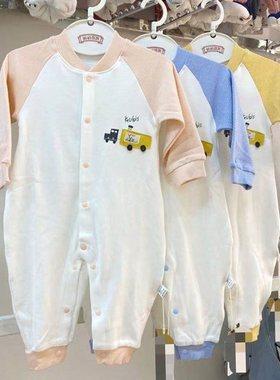 21春款舒绒闭档哈衣爬服连体衣母婴店小宝宝长爬3-9个月母婴服饰