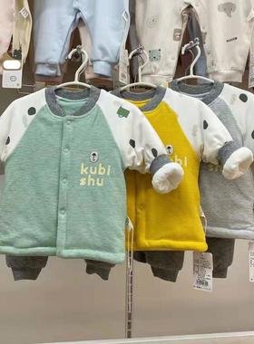 21秋款婴幼儿薄棉立领套装夹棉保暖婴童套装内衣母婴店A类80121