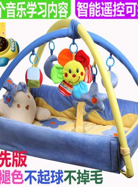 婴儿礼盒套装新生儿满月礼物初生宝宝玩具游戏毯母婴用品0-36个月