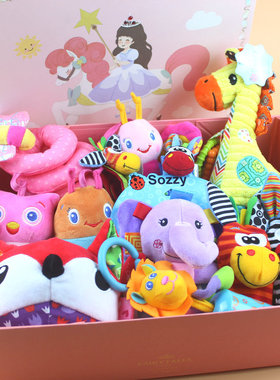 Sozzy婴儿用品宝宝玩具礼盒套装新生儿满月百天玩具幼儿母婴礼品