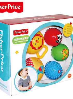 【纪凌尘母婴店】费雪婴儿手抓球宝宝训练球按摩球玩具球套装