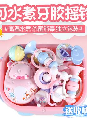 新生儿礼盒婴儿玩具套装满月宝宝礼物母婴用品大全刚出生送礼高档
