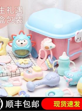 新生婴儿儿用品送礼0-3-6个月9满月百天初生宝宝玩具礼盒套装母婴