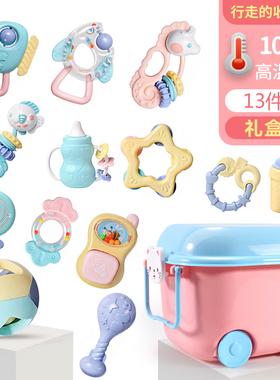 婴儿手摇铃玩具0-3-12个月宝宝1岁新生早教益智牙胶母婴用品礼盒