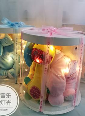 满月礼物百日送大礼包新生儿玩具礼盒母婴儿用品宝宝周岁礼品套装