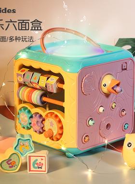 新生婴儿儿玩具套装礼盒礼品送人男女宝宝满月百天礼物母婴儿用品