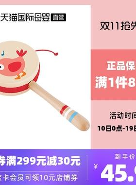【直营】Hape拨浪鼓10月婴儿玩具宝宝手摇鼓波浪鼓母婴新生儿进口
