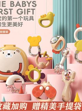 新生儿婴儿礼盒摇铃玩具套装满月宝宝礼物母婴用品大全送礼男女孩