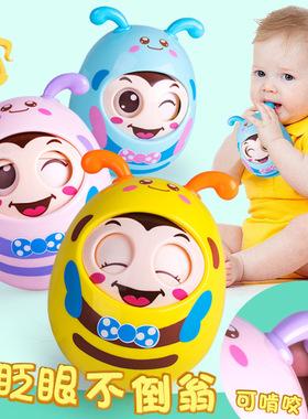 0-3岁婴儿卡通手抓球 儿童早教眨眼点头软耳不倒翁 母婴玩具