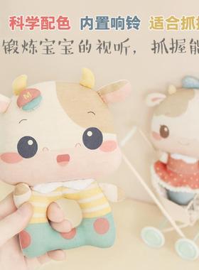 简易加厚母婴女生小女孩小号入门级拼接小孩子手工婴儿安抚玩具。