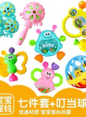 婴儿摇铃幼儿童组合咬胶趣味磨牙器母婴玩具波浪鼓摇铃婴幼儿视。