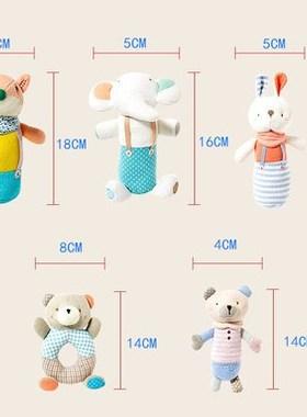 新款母婴玩具卡通摇铃套装婴儿手摇铃0~6~12个月新生儿玩具可定。
