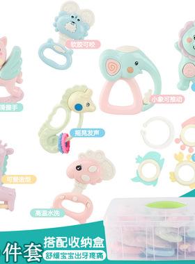 宝宝益智新生婴幼儿牙咬摇铃组合套装 0-1岁响铃手摇铃母婴玩具