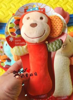 新生儿玩偶婴儿布艺可爱动物BB棒宝宝手摇铃母婴玩具手摇棒布摇铃