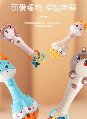 新款婴幼儿摇铃可啃咬儿童玩具宝宝0-3岁手抓音乐棒玩具母婴店