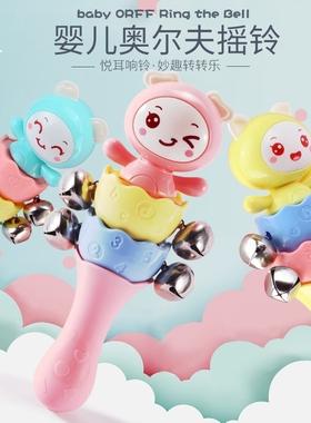 新款宝宝安抚床铃摇铃带可啃咬牙胶手摇铃握式母婴玩具乐器可水煮