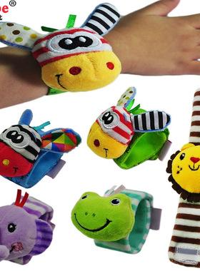 婴儿玩具0-3岁宝宝手表带赠品母婴用品摇铃玩具手腕