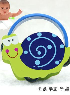 卡通半圆手摇铃宝宝早教益智婴儿手摇铃玩具床铃婴儿玩具母婴用品