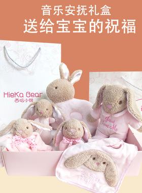 母婴用品新生儿礼盒婴儿玩具套装满月宝宝礼物用品初生刚出生送礼