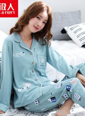 南极人睡衣女春秋季纯棉长袖可外穿家居服全棉秋冬2020年新款套装