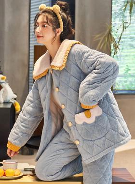 珊瑚绒睡衣女秋冬季三层夹棉袄加厚加绒保暖家居服法兰绒新款套装