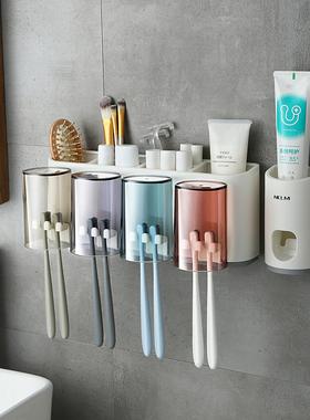 抖音居家居新房用品用具小百货家用大全牙刷架神器生活实用日用品