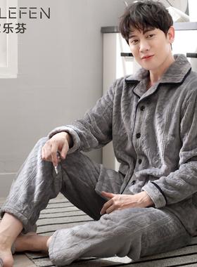 睡衣男士秋冬款冬季珊瑚绒加绒加厚保暖法兰绒家居服男款冬天套装