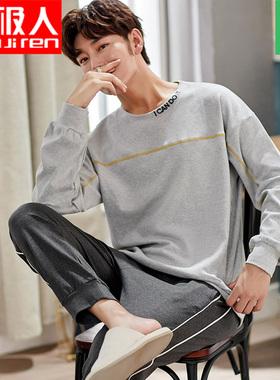 2021年新款男士睡衣春秋款纯棉长袖学生青少年秋冬季天家居服套装