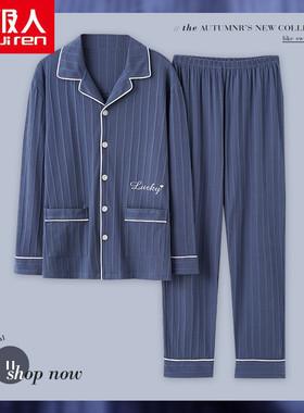 南极人纯棉男士睡衣春秋季长袖男式加肥大码秋冬款全棉家居服套装