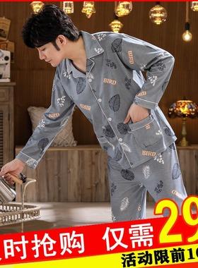 睡衣男长袖纯棉春秋薄款2021年新款男士睡衣秋冬家居服加大码套装