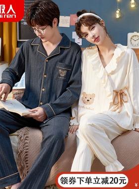 南极人情侣睡衣春秋款纯棉长袖 男士女2021年新款秋季 和服家居服