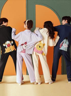 迪士尼睡衣女春秋甜美可爱情侣家居服可外穿纯棉长袖男士开衫套装