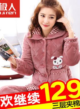 南极人夹棉睡衣女士冬季加厚加绒家居服套装珊瑚绒保暖可爱秋冬天