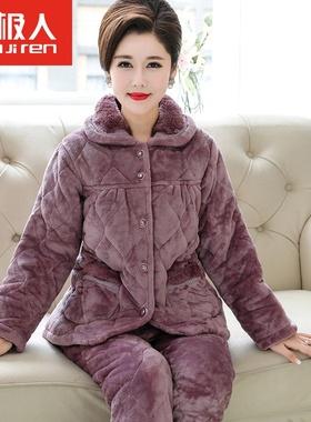 秋冬季珊瑚绒夹棉睡衣女中老年人中年妈妈三层加厚加绒保暖家居服
