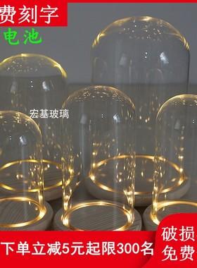 永生花玻璃罩底座凹槽带灯款简约现代家居装饰品乐高玫瑰花防尘罩