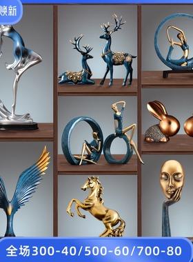 现代客厅办公室摆件家居创意酒柜软装饰品房间卧室小摆设礼物简约