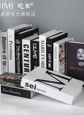 现代简约假书摆件北欧风格仿真书客厅家居装饰品拍照道具创意摆设