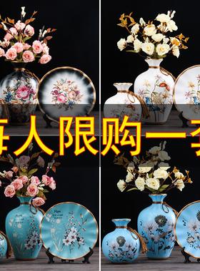 美式陶瓷花瓶摆件欧式现代客厅玄关电视柜酒柜创意家居装饰品摆设