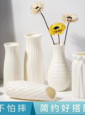 北欧塑料花瓶家居插花花器客厅现代创意简约小清新居家装饰品摆件