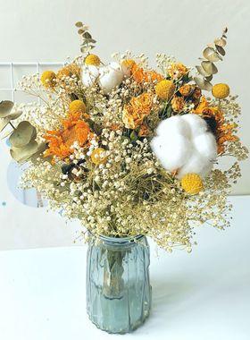 北欧ins小清新干花束组合向日葵棉花满天星真花桌面家居装饰摆件