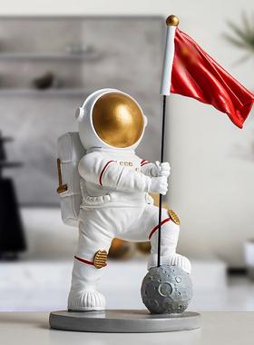 北欧轻奢家居宇航员摆件创意办公室酒柜装饰品现代太空人桌面摆设