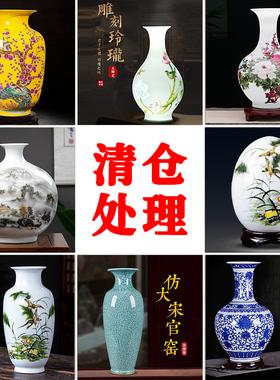 景德镇陶瓷花瓶家居装饰品摆件干花插花新中式客厅电视柜工艺清仓