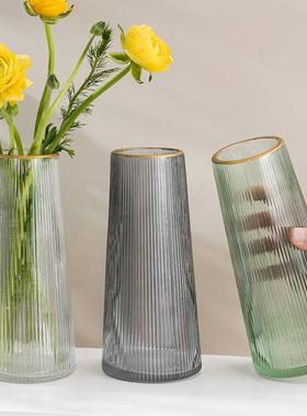 花瓶摆件客厅插花透明玻璃大号北欧创意简约现代轻奢家居装饰描金