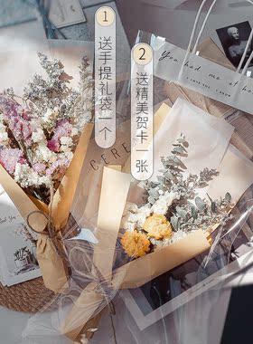 尤加利玫瑰勿忘我干花花束ins网红花束送闺蜜礼物家居桌面装饰