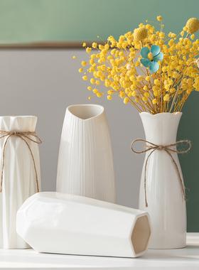 白色简约陶瓷花瓶水养北欧现代创意家居客厅餐厅干花插花装饰摆件