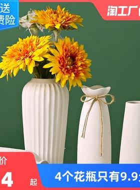 白色陶瓷花瓶花盆水养北欧现代创意家居客厅餐厅干花插花装饰摆件