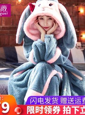 秋冬季睡衣女法兰绒睡袍女加厚珊瑚绒长款可爱甜美韩版家居服套装