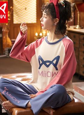 猫人2021年新款纯棉全棉睡衣女士春秋冬季网红爆款长袖家居服套装